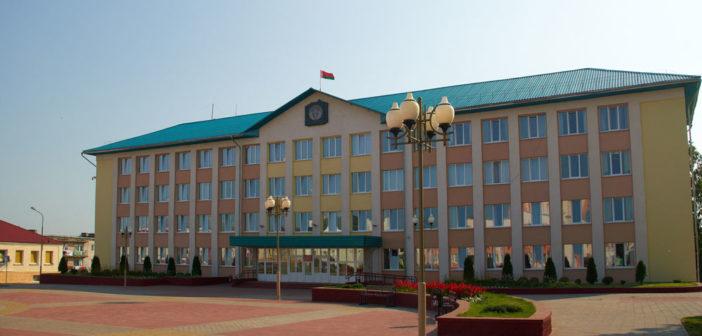 Ярмарки вакансий пройдут в январе в Кореличском райисполкоме