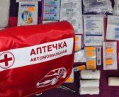 Ко Дню автомобилиста в аптеках Кореличского района действуют скидки на аптечки