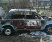 В агр. Луки сгорел легковой автомобиль