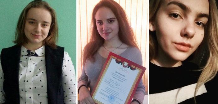 Кореличские школьницы стали призерами областной олимпиады по биологии и белорусскому языку