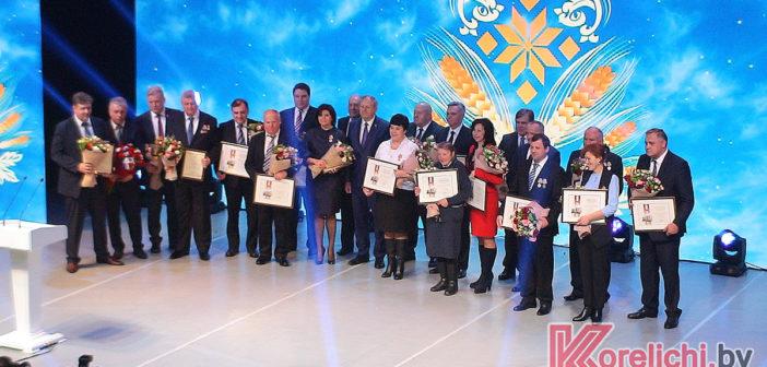 Председателя Кореличского райисполкома чествовали на 100-летии Минсельхозпрода