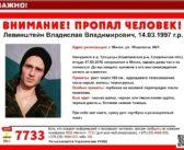Пропавшего по дороге из Кореличского района парня нашли живым