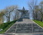 Кореличским парням дали штраф за фото с флагом у «Звезды»