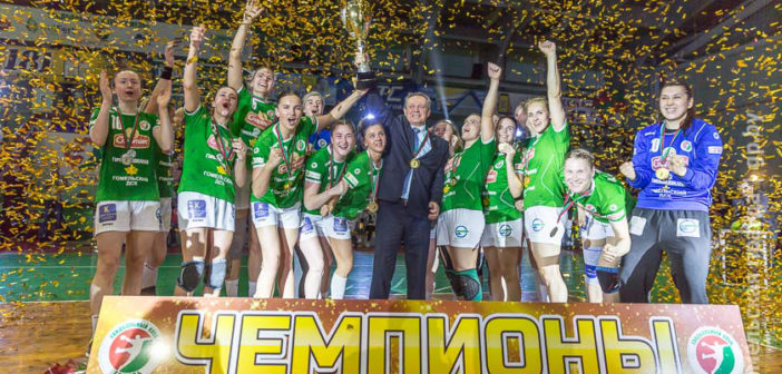 Кореличчанка Ирина Мокат в составе ГК «Гомель» стала чемпионкой Беларуси по гандболу