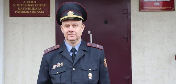 Начальник ИВС Кореличского РОВД более 20 лет работает в силовых структурах
