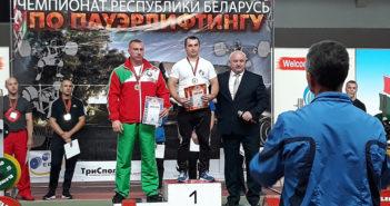 Кореличский спортсмен победил на чемпионате Беларуси по пауэрлифтингу