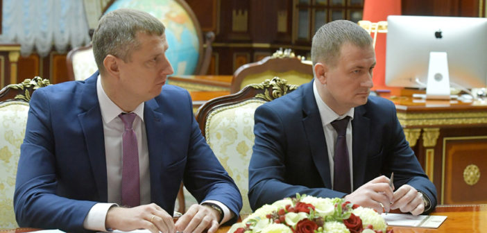 Президент назначил Александра Турчина губернатором Минской области