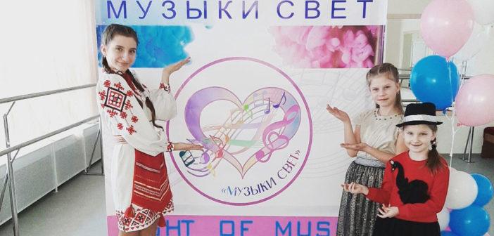 Кореличские чтецы вернулись лауреатами с международного конкурса искусств