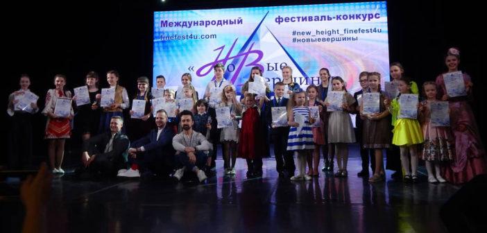 Юные кореличчанки покорили в Минске «Новые вершины»