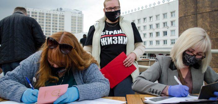 29 мая в Кореличах организуют сбор подписей в поддержку Тихановской