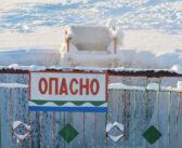 В каком состоянии лед на озере Юбилейном в Кореличах